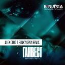 Ганвест - Девочка ночь Alex Clod Funky Geny Slow Radio Mix