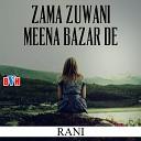 RANI - Cha Ta Ba Khanda Kaom