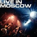 Каспийский Груз - Последняя песня live