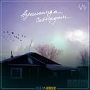 RaiM - Ауылымды са ындым Livemusic kz