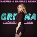 Grivina - Девочку Несёт \(Rakurs \& Ramirez Remix\) \(Not On Label\)