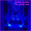 Artem Valter - Lav Chem Ape