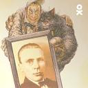 Мастер и Маргарита (М. Булгаков)