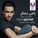 Сборник - Арабская музыка