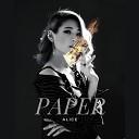 Alice - Paper
