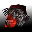 1Way - Superstition