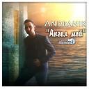 Andranik - Ангел мой