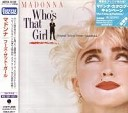 Madonna - Best Thing Ever