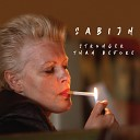 Sabijn - Historia De Un Amor