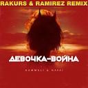 HammAli & Navai - Девочка война (Rakurs & Ramirez Radio Edit)