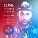 L'ONE - Все Танцуют Локтями (DJ Nejtrino & DJ Stranger Remix)