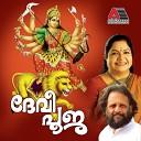 K S Chitra - En Atmaroopam