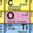 DAVA - Кислород (KalashnikoFF Remix) (zaycev.net)