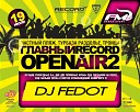 DJ FEDOT - Perfect Music Reece Low JayyFresh Killing Me To Look At You Original Mix