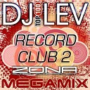 DJ LEV - VIP SENSATION TRACK 01 (MEGAMIX 2013)