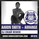 Aaron Smith - Arrange