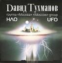 Группа Москва - Н.Л.О.