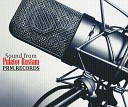 L t A - Любовь это капли дождя P R M Records Production