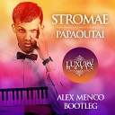 Alex Menco - Papaoutai
