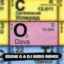 DAVA - Кислород (Eddie G & DJ Serg Remix)
