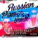 Russian Power Vol.2 CD1