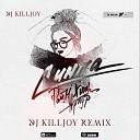 Симпа (Dj Killjoy Radio Edit)
