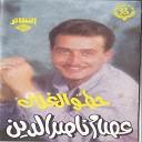 Issam Nasser Aldin - Habaytek
