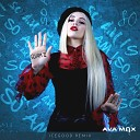 Ava Max - Sweet but psycho (Remix)