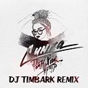 Симпа (DJ Timbark Remix)