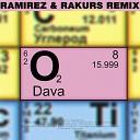 DAVA - Кислород (Ramirez & Rakurs Radio Edit)