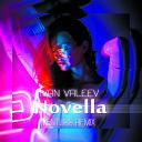 IVAN VALEEV - Novella (Mentura Remix) (Topmuzon.net)