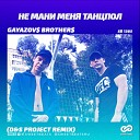 Gayazov$ Brother$  - Не мани меня танцпол (D&S Project Radio Mix