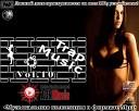 Justin Timberlake - Tunnel Vision Wizzardez Bootleg AGRMusic