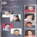 Issam Nasser Aldin - Helwa Halawa