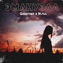 Gidayyat, Buga - Эмануэла (www.mp3erger.ru) 2019