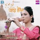 Jemi Gogoi - Jai Ree Khrong
