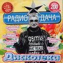 Тимофей Любимов - Ты нарисованная