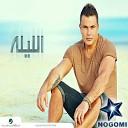 Amr Diab - Ally