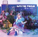 Sakai Mikio - SAVE THE WORLD without Iori