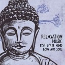 Zen Meditation Music - Stone of Silence