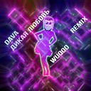 DAVA - Дикая Любовь (Wuqoo Remix) (Radio Mix) (Topmuzon.net)