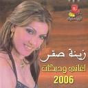Zeina Saker - Ya Bakht Lghayeb