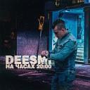 Deesmi - На часах 20:00