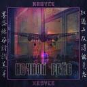 XRoyce - Ночной Рейс