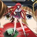 Highschool DxD OP Single - Trip -innocent of D-