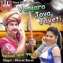 Bharat Barot - Lilo Pido Madhro Darudo
