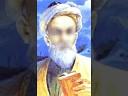 Abdulloh Domla - Abu Ali ibn Sino 1
