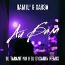Айбала (DJ Tarantino, DJ Dyxanin Remix)