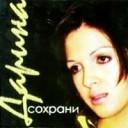 Various Artists - Gorit svecha