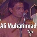 Ali Muhammad Taje - Aaj Ek Jam Utha